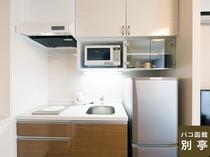 別亭全客室にはキッチンが。冷蔵庫・電子レンジ・IHヒーター付