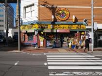 【グルメ】ラッキーピエロ函館駅前店