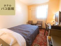 ベッド幅は約140cm☆ダブルルーム(17㎡)