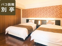 13F・大きなクローゼットのついた寝室(ベッド幅970~1200mm)