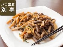 丁寧に作った美味しい和惣菜。