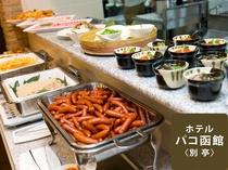 定番のおかずも充実の朝食(イメージ)≪ホテルパコ函館別亭≫