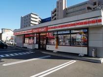 【お買物】セイコーマート 函館松風店