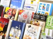 【1階ロビー】飲食店や観光施設のパンフレットを各種パンフレットをご用意しています。
