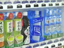 お飲み物の自動販売機は1階、3階、6階、7階にございます。