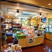 売店コーナーには、名産品も取り揃えております。