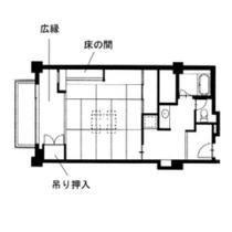 【アネックス】和室