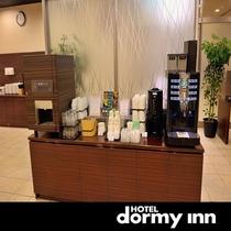 ◆コーヒーマシーン&給茶機