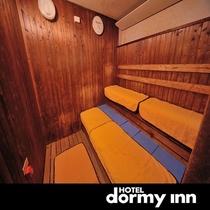 ◆女性大浴場サウナ