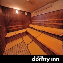 ◆男性大浴場サウナ
