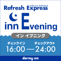 ◆Refresh  inn Evening