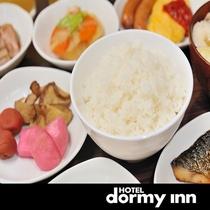 ◆朝食(あきたこまち)