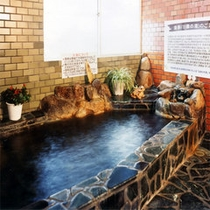 【温泉】甘露の湯