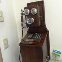 珍しいレトロな公衆電話