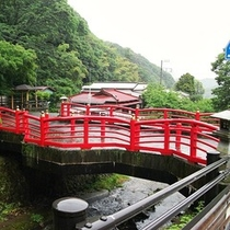 当館目の前の橋