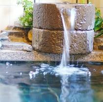 大山名水の湯