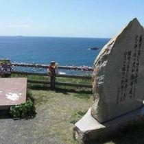 *平和記念展望台【周辺観光】