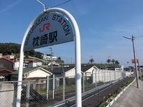 JR最南端の終着・始発駅、枕崎駅