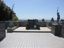 平和記念展望台