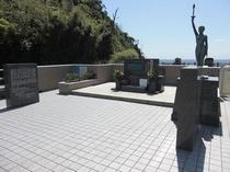 戦艦大和の慰霊碑(平和記念展望台)