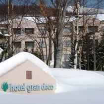 【冬】積雪200cm超