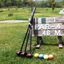 【NPGA公認】パークゴルフ18ホール 誰でも気軽に楽しめます♪