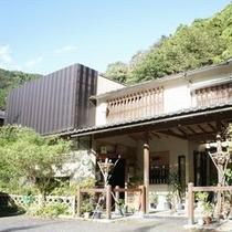 【外観・館内情報】自然溢れる 丹沢・中川温泉へようこそ