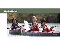 山の中の湖や川でカヤックを漕ぐ!
