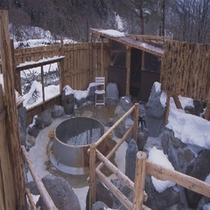 貸切露天風呂「望槍釜の湯」冬化粧