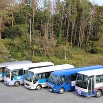 【送迎バス】15名様以上片道2時間まで無料送迎いたします