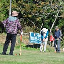 【グラウンドゴルフ風景】グラウンドゴルフプラン以外のお客様もご利用頂けます