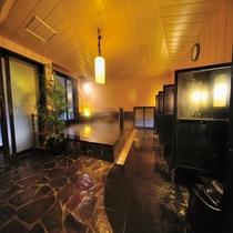 ■男性大浴場「内風呂」