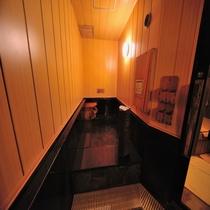 ■女性大浴場「水風呂」