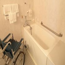 [客室]バリアフリールーム(浴室)
