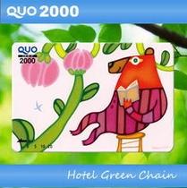 QUO2000円付!