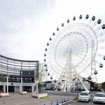 【プラン】 【三井アウトレットパーク仙台港の観覧車】素敵な思い出作りにいかがですか♪