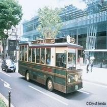 【ループル仙台】仙台市内をぐるっと一回り♪観光におススメです!