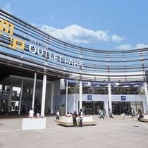 【プラン】 【三井アウトレットパーク仙台港】当ホテルから車で約20分。お買い物をお楽しみください♪
