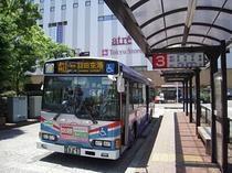 羽田空港へはバスターミナル3番よりご乗車下さい
