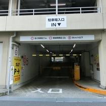 駐車場入り口 高さは2.1mまで。