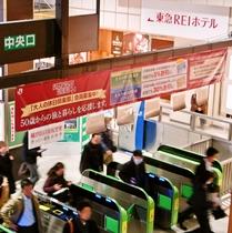 ★JR大森駅中央改札口