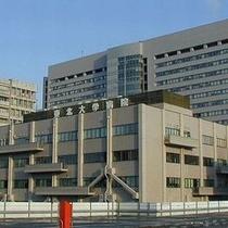 【周辺施設】ホテルより徒歩5分「東北大学病院」