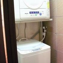 【ランドリー無料】乾燥機付きランドリーは24時間無料です。