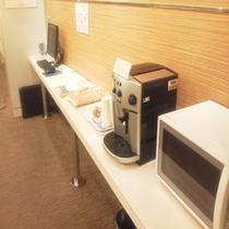 ロビーにてコーヒーサーバーや電子レンジもご用意しております☆