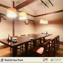 個室も完備 少人数~大人数までご利用可能です。