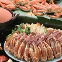 ★店主・料理長が厳選の蟹を心ゆくまでご堪能いただきおもてなしをさせていただきます