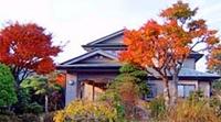 仙石原温泉 7TH Heaven(セブンスヘブン)のイメージ