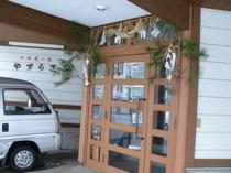 玄関の注連飾り