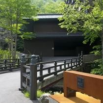 【エントランス前の橋】