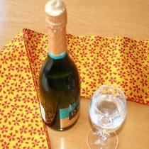 今夜は記念日♪シャンパンで乾杯!